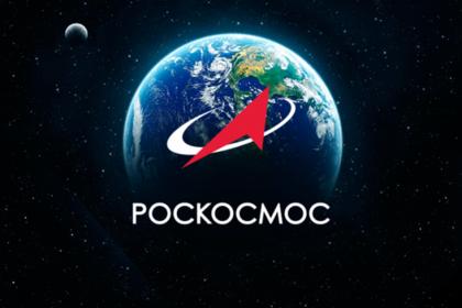 На закрытом объекте «Роскосмоса» задержали 17 человек