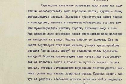 Минобороны рассекретило документы о пакте Молотова — Риббентропа