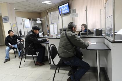 Определены российские регионы с худшей ситуацией на рынке труда