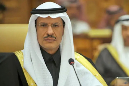 Абдель Азиз бен Салман Аль Сауд