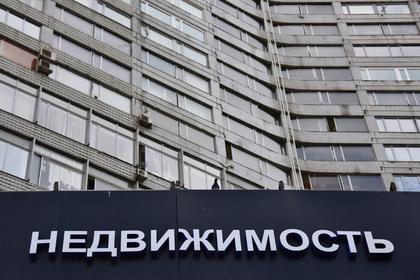 Россиянки нашли способ обогатиться на 100 миллионов рублей