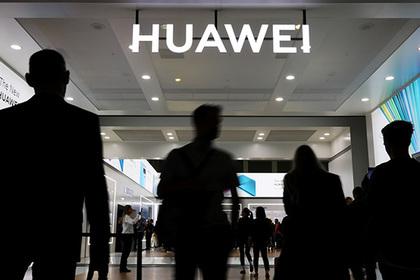 Huawei пригрозила США судом и обратила их в бегство Перейти в Мою Ленту
