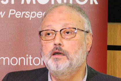 Джамаль Хашукджи