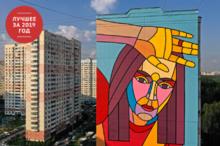 Молодые россияне невзлюбили ипотеку