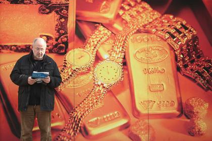 Американский банк предсказал новую золотую лихорадку