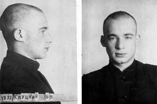 Борис Слуцкий. Фото из следственного дела. Расстрелян 26 марта 1952 года