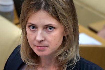 Поклонская предостерегла Сенцова от визита в Крым на танке