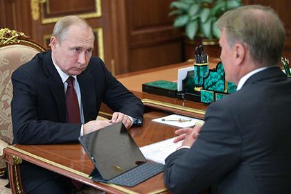 Владимир Путин и Герман Греф
