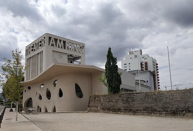 Саарлуи. Городской театр