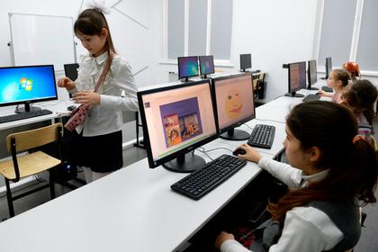 В российском регионе оснастят компьютерами 135 школ и техникумов