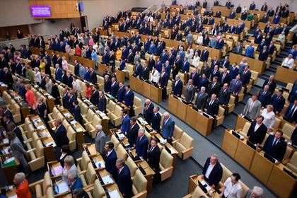 Госдума поддержала миллионные штрафы за хранение данных россиян за рубежом