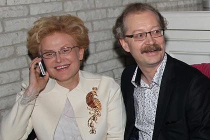 Соведущий Елены Малышевой дал добро на поедание человечины