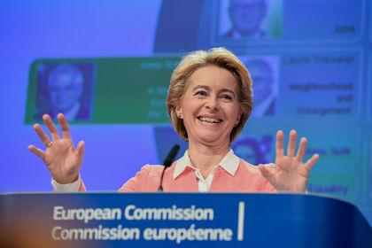 Евросоюз решил быстрее интегрировать Украину