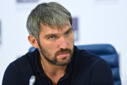 Овечкин высказался об акциях протеста в Москве