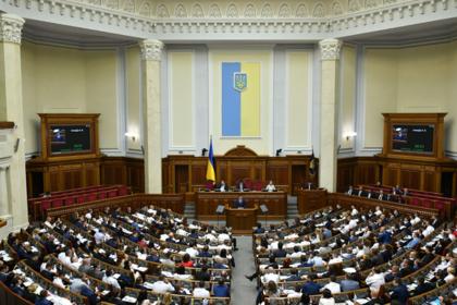 Верховная Рада одобрила возвращение наказания за незаконное обогащение