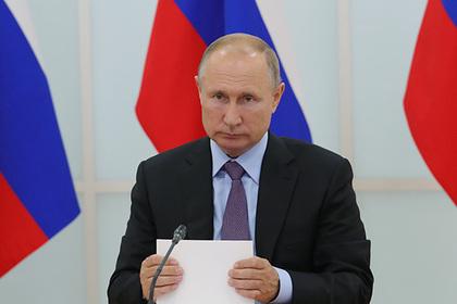 Путин пообещал поддерживать туризм