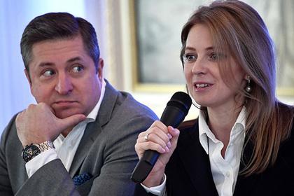 Иван Соловьев и Наталья Поклонская Фото: Алексей Мальгавко / РИА Новости