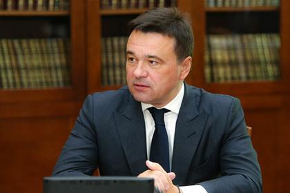 Воробьев открыл новые линии на итальянском заводе в Солнечногорске