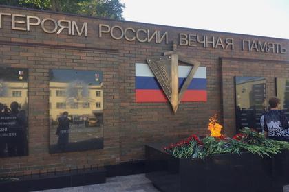 В Туле открыли мемориал погибшим при исполнении сотрудникам Росгвардии