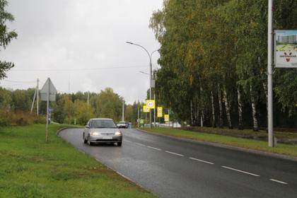 Сибирский наукоград обеспечили современной дорогой