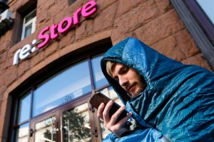 Место в очереди за iPhone 11 обойдется в 400 тысяч рублей