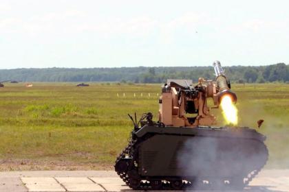 США испытали «убийцу» русских солдат
