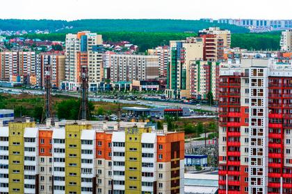 В России подешевеет ипотека