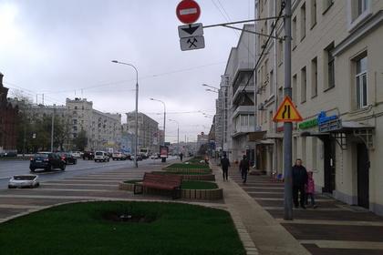 Новослободская улица в Москве