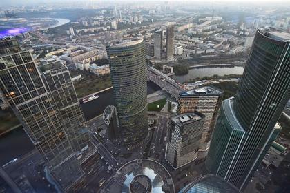 Неизвестные скупили недвижимость в «Москва-Сити» на 30 миллиардов рублей