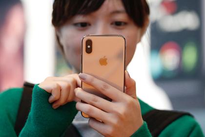 Пользоваться iPhone стало опаснее