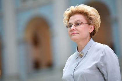 Малышева дала россиянам советы по смене пола