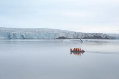Новый остров и пролив в Арктике появятся на официальных картах