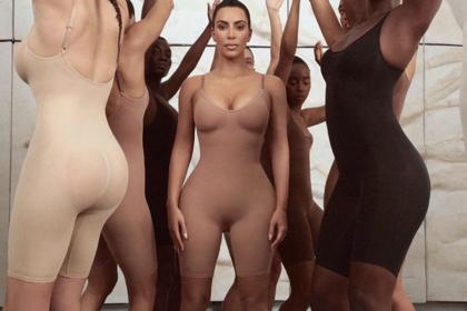Нижнее белье Ким Кардашьян обогатило ее на два миллиона долларов за пять минут