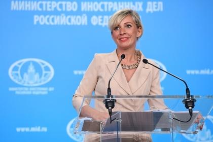 Украинский журналист попытался уйти от ответа и рассмешил Захарову