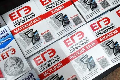Российским школьникам предрекли сдачу ЕГЭ с искусственным интеллектом