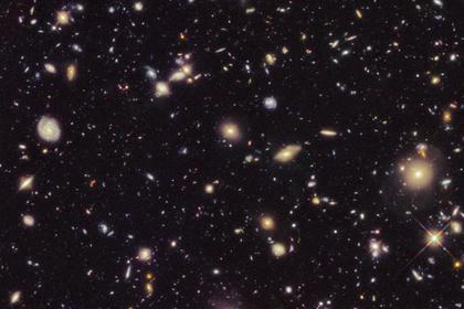 Пересмотрены главные свойства Вселенной