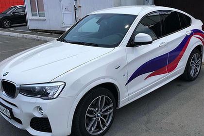 Призерка Олимпиады в Сочи продаст «подарок президента»