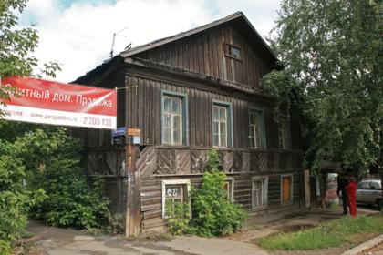 Жителей российского города обязали самостоятельно сносить аварийные дома