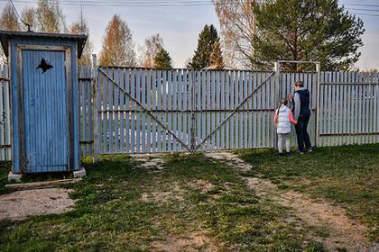 Россиянам подарят самовольно занятые земли