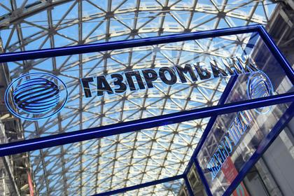 «Газпром» поймали на продаже газа самому себе