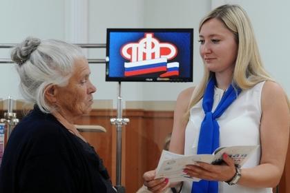 Россиянам рассказали о причинах уменьшения пенсии
