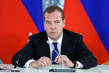 Медведев приедет на празднование 75-летия освобождения Белграда