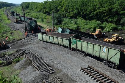Украинским железным дорогам предрекли уничтожение