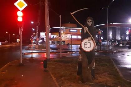 В российском городе установили дорожный знак со «смертью с косой»