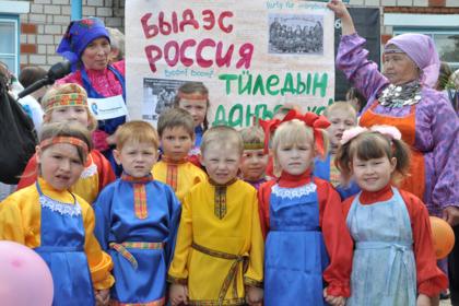 Российскому региону дадут полтора миллиарда на окультуривание