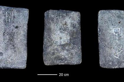 Раскрыто происхождение древнего загадочного металла