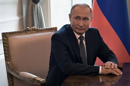 Путин помиловал трех осужденных