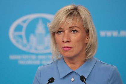 Захарова назвала фантастикой заявления о шпионящих за ФБР россиянах