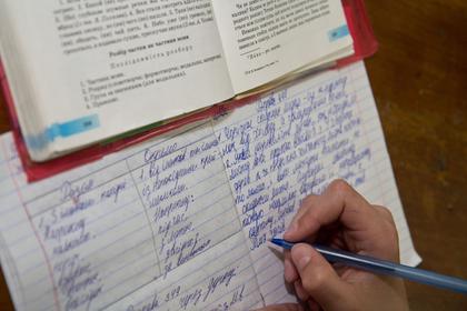 Севастопольских школьников начали учить украинскому языку