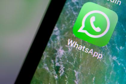 Популярный мессенджер сохранял фото пользователей на чужих устройствах